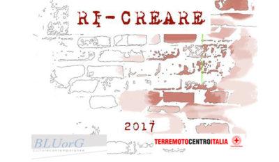 """Evento """"Ri-Costruzione e Ri-Creazione in dodici scatti d'autore"""" a sostegno dei terremotati - Bari - 13 novembre 2016"""