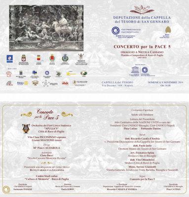 Concerto per la Pace 5 - Napoli - 9 novembre 2014