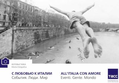 """Mostra fotografica """"All'Italia con Amore"""" a Bari dal 16 al 22 maggio 2015"""